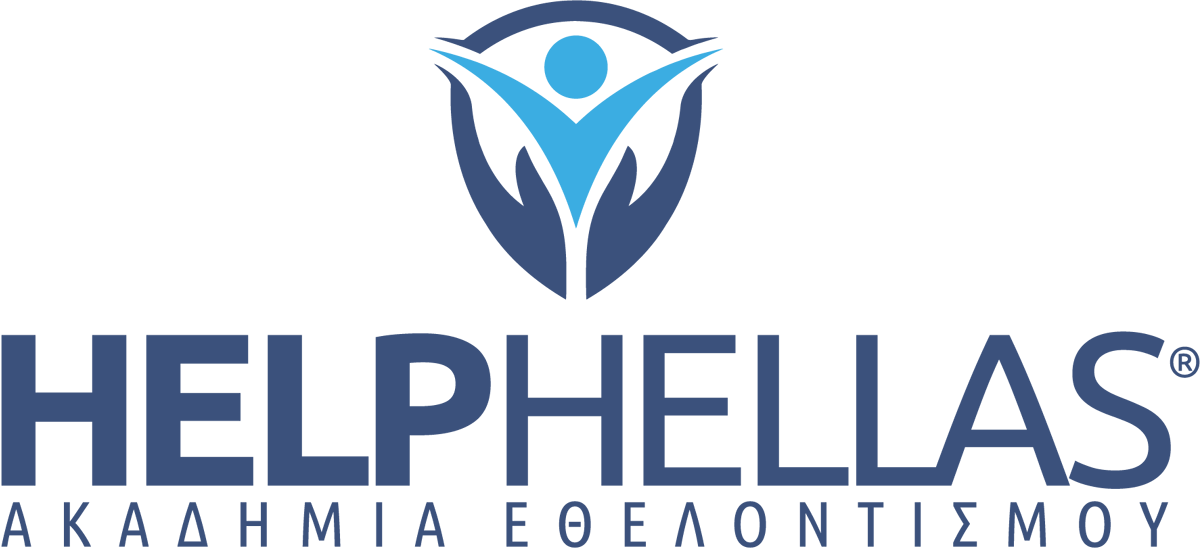 helphellas-logo